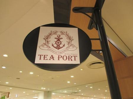 TEA PORT