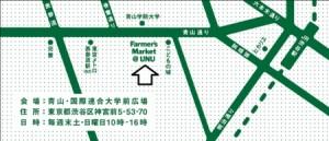 青山ファーマーズマーケット地図